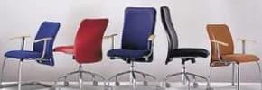 Цены на Кресла, стулья офисные, компьютерные, фото