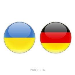 Фото Письменный перевод: украинский - немецкий