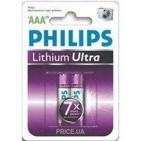 Фото Philips AAA bat Lithium 2шт Lithium Ultra (FR03LB2A/10)