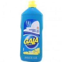 Фото Gala Жидкость для мытья посуды Лимон 500 мл