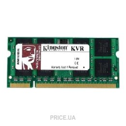 Kingston KFJ-FPC218/2G