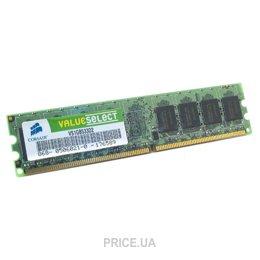 Corsair VS1GB533D2