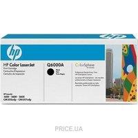 Сравнить цены на HP Q6000A
