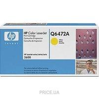 Сравнить цены на HP Q6472A