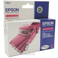 Фото Epson C13T06334A