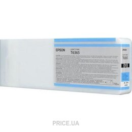 Epson C13T636500