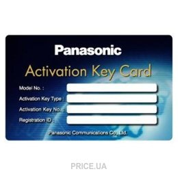 Panasonic KX-NCS4508XJ