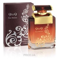 Фото Emper 9 to 9 Pour Homme EDT