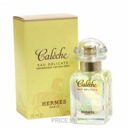 Интернет магазин парфюмерии в симферополе купить парфюм купить конфискат парфюмерию