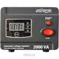 Сравнить цены на Energenie EG-AVR-D2000-01