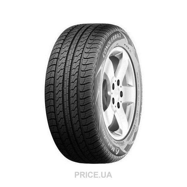 Купить шины матадор изарда 215/65р16 купить шины bridgestone blizzak ws-80 в спб