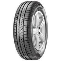 Фото Pirelli Cinturato P1 Verde (215/50R17 95V)