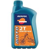 Фото Repsol Moto Sintetico 2T 1л