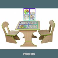 Фото Финекс Плюс Игровой стол растущий и 2 стульчика