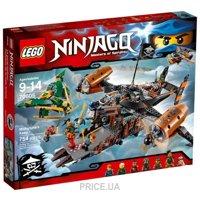 Фото LEGO Ninjago 70605 Цитадель несчастий