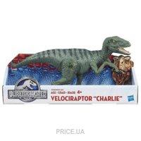 Фото Hasbro Титаны: Динозавры Jurassic World (B1139)