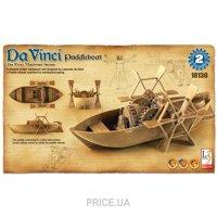 Фото ACADEMY Лодка с веслами, серия Da Vinci (AC18130)