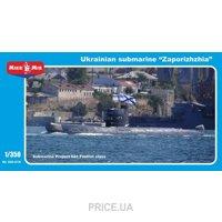 """Фото Micro-Mir Дизельная подводная лодка """"Запорожье"""" (MM350-019)"""