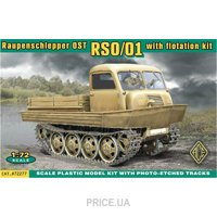 Фото ACE Raupenschlepper Ost (RSO) type 01, floating ver (72277)