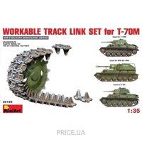 Фото MiniArt Набор рабочих траков для танка Т-70 (MA35146)