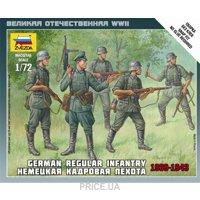 Фото ZVEZDA Немецкая регулярная пехота 1939-1943 (ZVE6178)