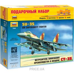 Фото ZVEZDA Самолет Су-35 1:72 (ZVE7240)