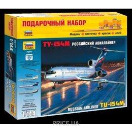ZVEZDA Пассажирский самолет ТУ-154М (ZVE7004)