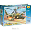 """ZVEZDA Подарочный набор с моделью вертолета """"Черная акула"""" (подарочный набор) (ZVE7216PN)"""