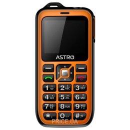 Astro B200 RX