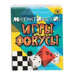 Фото Новый формат Математические игры и фокусы (0852)