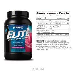 Dymatize Elite Whey Protein 908-920 g