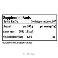 Фото Form Labs PhosphaPump 300 g (100 servings)