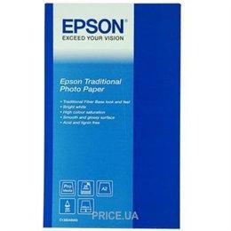 Epson S045052