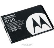 Фото Motorola BT50