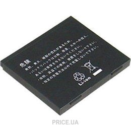LG LGIP-A750