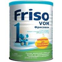 Фото Friso Смесь Фрисовом 1 с пребиотиками, 400 г