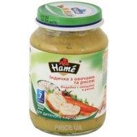Фото Hame Пюре индейка с овощами и рисом, 190г
