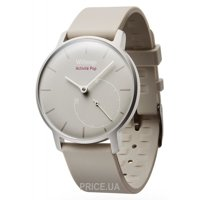 Фото Withings Activite Pop (Sand)