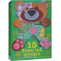 Фото Новый формат 15 пушистых игрушек из проволочек и помпончиков (4620757020470)