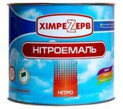 Фото Прогресс Эмаль Химрезерв Нитроэмаль черная 2 кг Цв