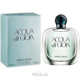 женская парфюмерия Giorgio Armani цены в украине на женские духи