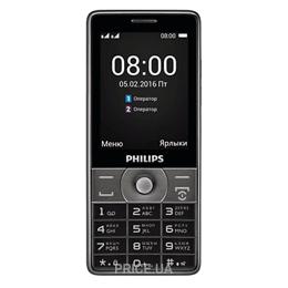 8d9f12f3897db1 Philips Xenium E570: Купить в Чернигове - Сравнить цены в магазинах ...