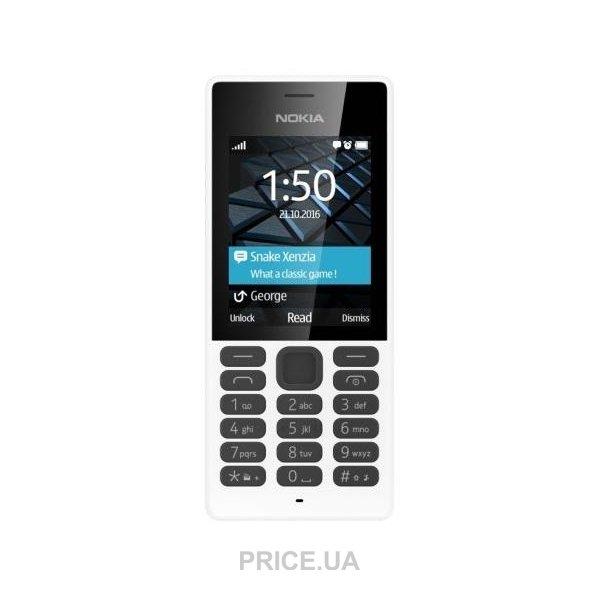 def6576946b20 Nokia 150 Dual Sim: Купить в Украине - Сравнить цены на мобильные ...