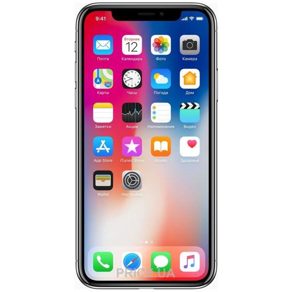 2a72f9ec5 Apple iPhone X 64Gb: Купить в Украине - Сравнить цены на мобильные ...
