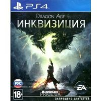 Фото Dragon Age Inquisition (PS4)