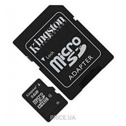 Фото Kingston SDC4-8GB