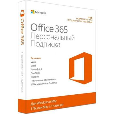 Microsoft QQ2-00835 ПО Microsoft Office365 Personal 1 User 1 Year Subscription Russian Medialess P4 (QQ2-00835)
